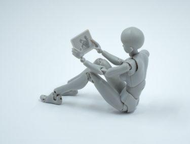 ロボット工学の10の課題【海外論文のまとめ】