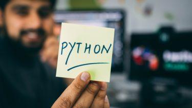 【1ヶ月で習得】ロボットエンジニアの僕がPythonを独学した方法【参考書は1冊で十分です】